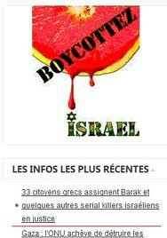 crime sioniste voir internationale.