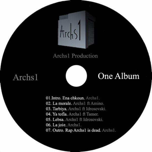 CD L'album One Album