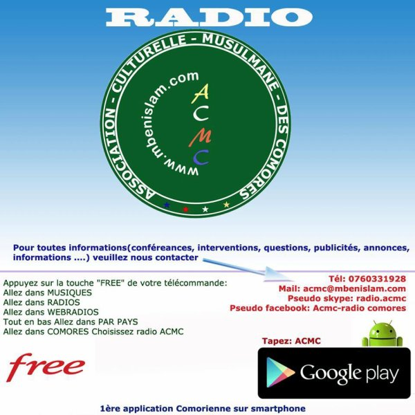 ORTC TÉLÉCHARGER RADIO COMORES