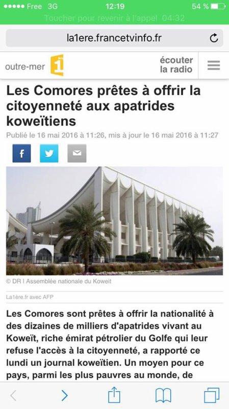 les Comores prêtes  à offrir la citoyenneeté aux apatrides koweitiens