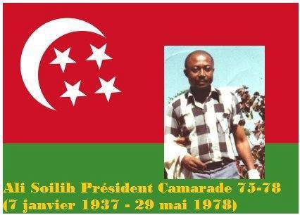 Autopsie sur le coup d'État du 3 août 1975