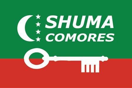 Corruption: Propositions du parti CHOUMA pour lutter contre la corruption