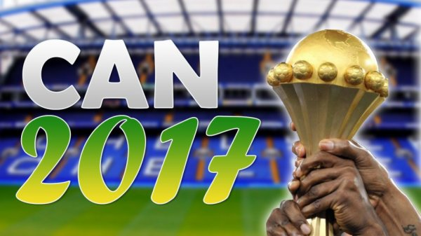 Gabon: Le bulletin de la CAN(Coupe Africaine des Nations 2017)