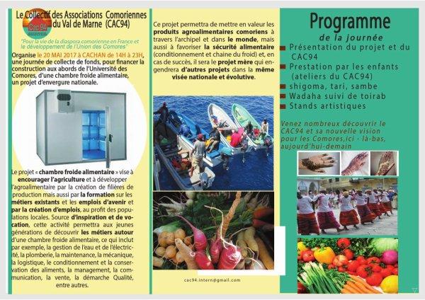 Diaspora: Le Collectif des Associations Comoriennes du Val de Marne (CAC94) vous invite à une journée de collecte des fonds