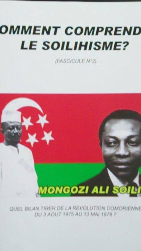 MANDZISHI: APPRENDRE YE ALIFU-BE YA KOMORI