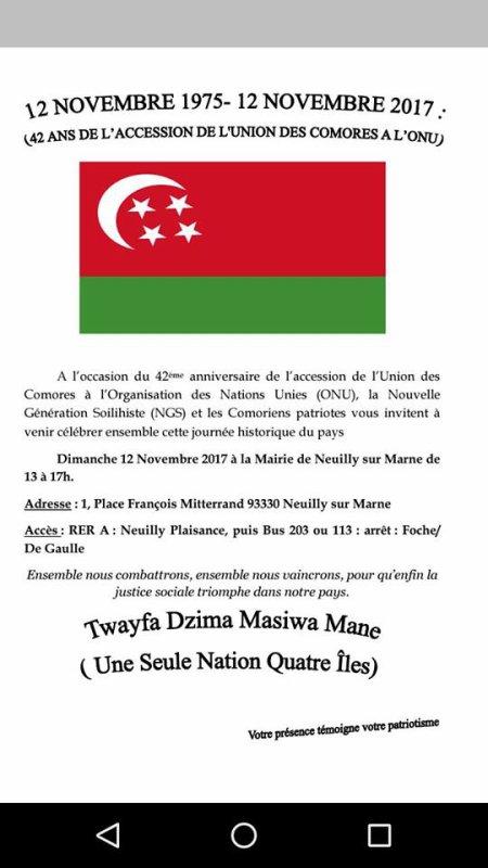A L'OCCASION DU 42 EME DE  L'ADHÉSION DES COMORES A L'ONU