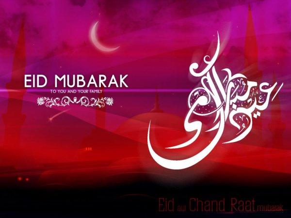 Bonne fête de l'Aïd: Aid moubarak