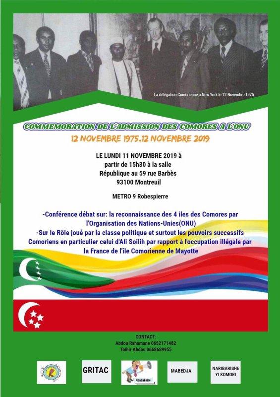 Commémoration de l'admission des Comores aux nations unies