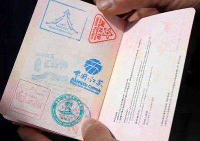 Diplomatie: Les tunisiens peuvent se rendre aux Comores sans visa
