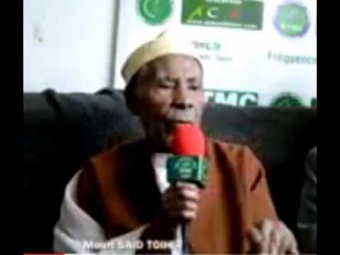 MSUBA A BEIT Salam: Azali survira à la mort du grand Mufti