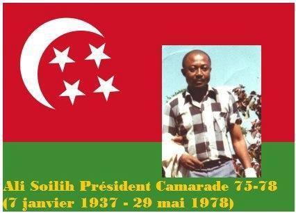 Comores : Le 13 mai 1978, une date sombre pour notre pays