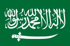 Arabie saoudite: La diplomatie de la mendicité