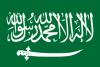 Comores : la nouvelle colonie saoudienne