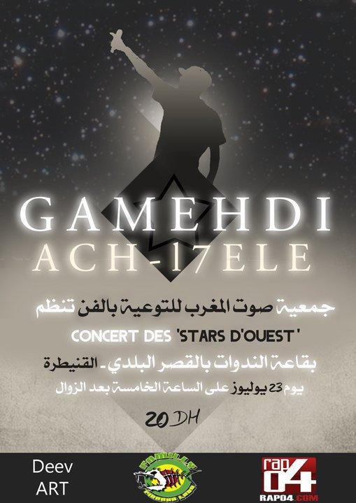Gamehdi Live @ Kenitra 23 juillet ....Soyez Nombreux :)