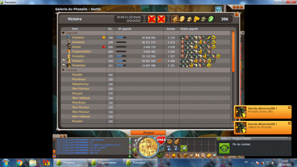 Phossile Score 300