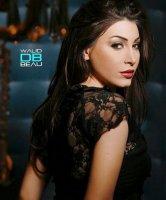 ARAB DANCE REMIX album 2010 / Yara - 7essak 3aynak (Remix)  (2010)