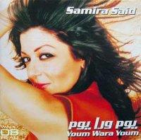 ARAB DANCE REMIX album 2010 / Samira Said - Habibi (Remix) (2010)