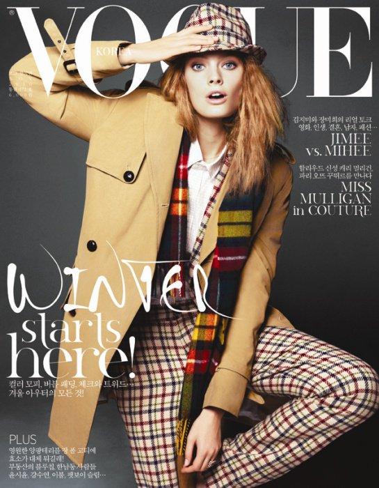 . Constance Jablonski ■■ Vogue Corée Novembre 2010 | Je trouve ça plutôt ennuyeux! Constance a souvent les mêmes poses pour les couv' ou les éditos.