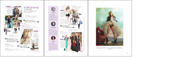 . Kate Moss | Vogue Nippon Supplément Janvier 2011Quel magnifique numéro spécial sur Kate!