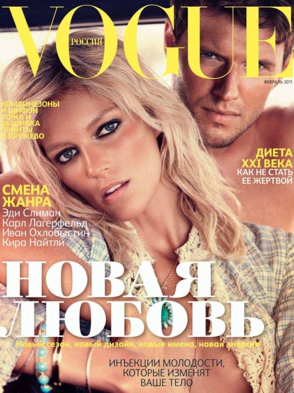 [Couverture & Editoriaux] Anja Rubik & Sasha Knezevic | Vogue Russie Février 2011 by Alexi Lubomirski