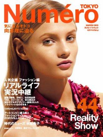 Anna Selezneva | Numéro Tokyo #44 Mars 2011