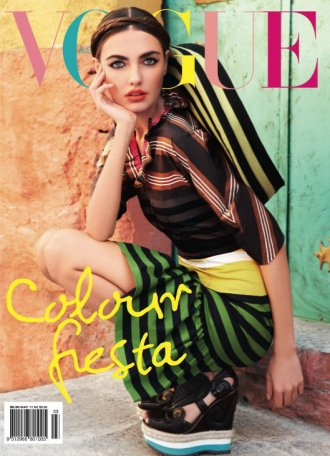 Alina Baikova | Vogue Australie Mars 2011