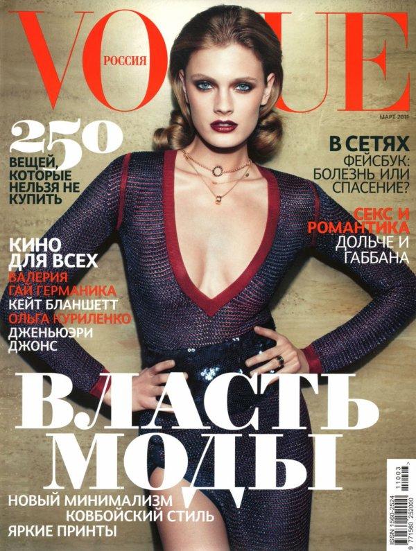 Constance Jablonski | Vogue Russie Mars 2011