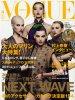 Bambi Northwood Blyth, Britt Maren, Fei Fei Sun & Milou Van Groesen | Vogue Nippon Avril 2011 by Inez van Lamsweerde and Vinoodh Matadin