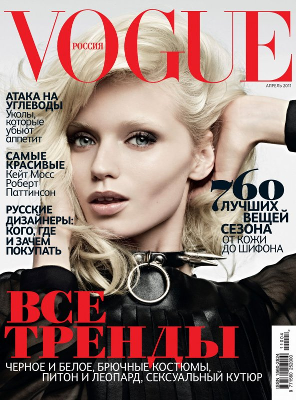 Abbey Lee Kershaw | Vogue Russie Avril 2011 by Hedi Slimane