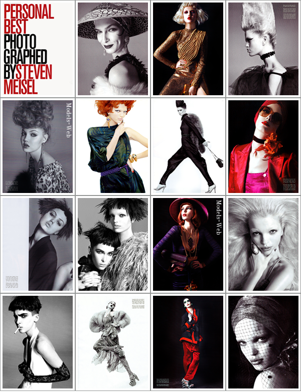 Kristina Salinovic | Vogue Italie Avril 2011