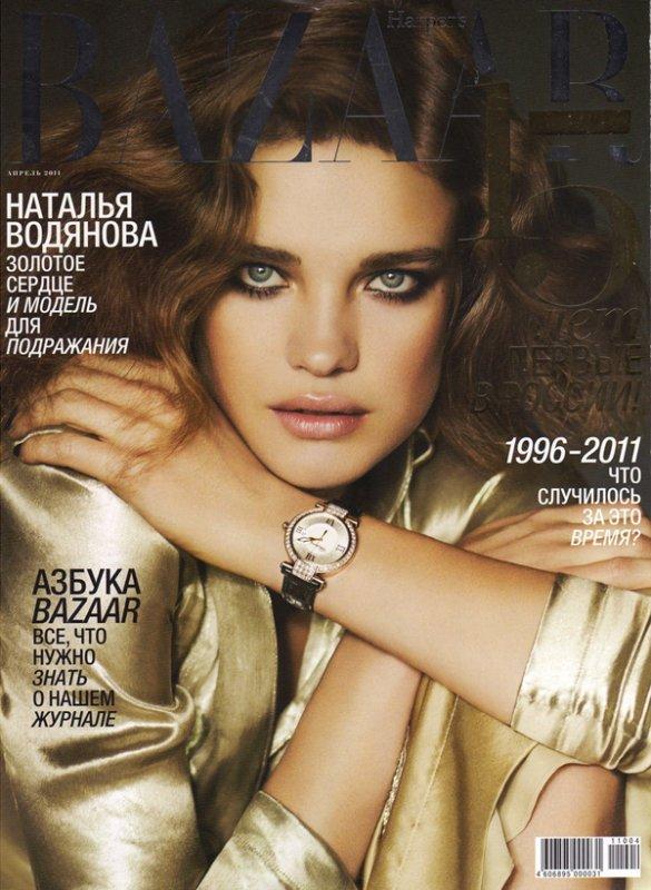 Natalia Vodianova | Harper's Bazaar Russie Avril 2011