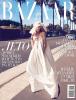 Toni Garrn | Harper's Bazaar Ukraine Mai 2011