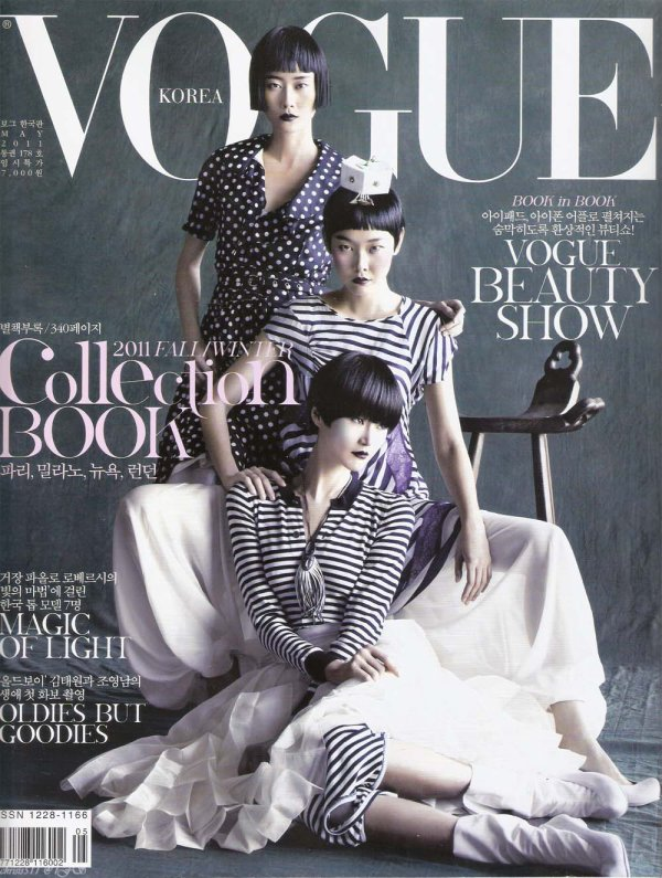 Hyun Yi Lee, Han Hye Jin & Hye Jung Lee | Vogue Corée Mai 2011