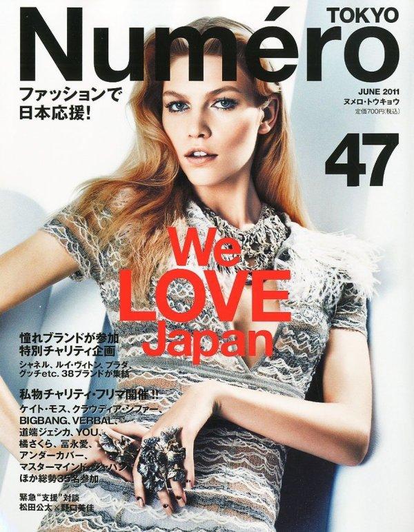 Aline Weber | Numéro Tokyo Juin 2011