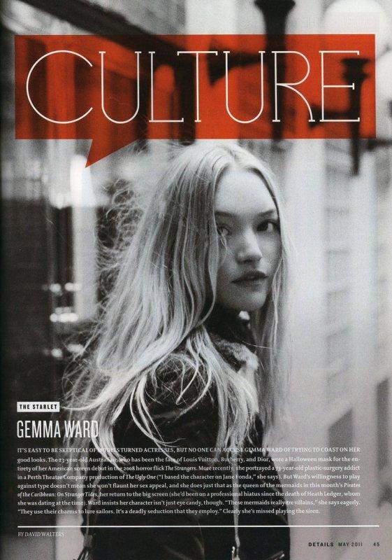 Gemma Ward | Details