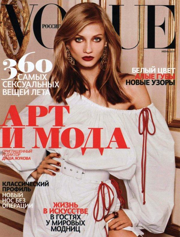 Anna Selezneva | Vogue Russie Juin 2011