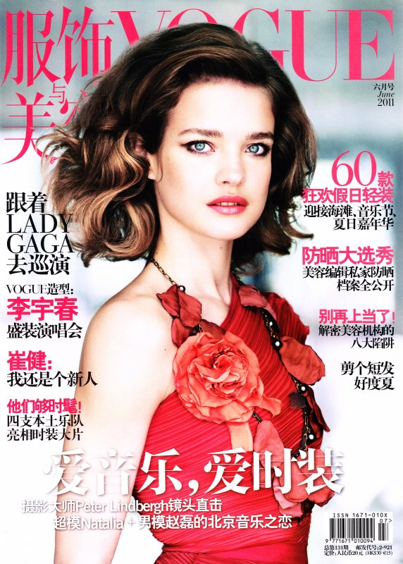 Natalia Vodianova | Vogue Chine Juin 2011