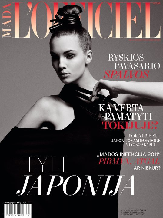 Julija Steponaviciute | L'Officiel Lithuanie Mai 2011