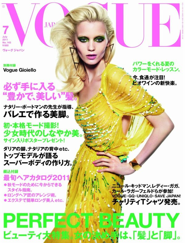 Abbey Lee Kershaw | Vogue Japon Juillet 2011[TFS : tarsha]