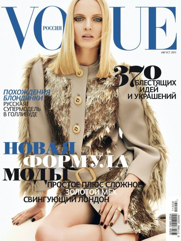Daria Strokous | Vogue Russie Août 2011