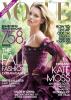 Kate Moss   Vogue US Septembre 2011