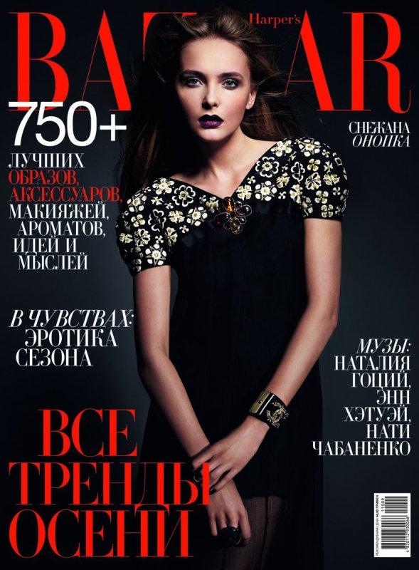 Snejana Onopka | Harper's Bazaar Ukraine Septembre 2011
