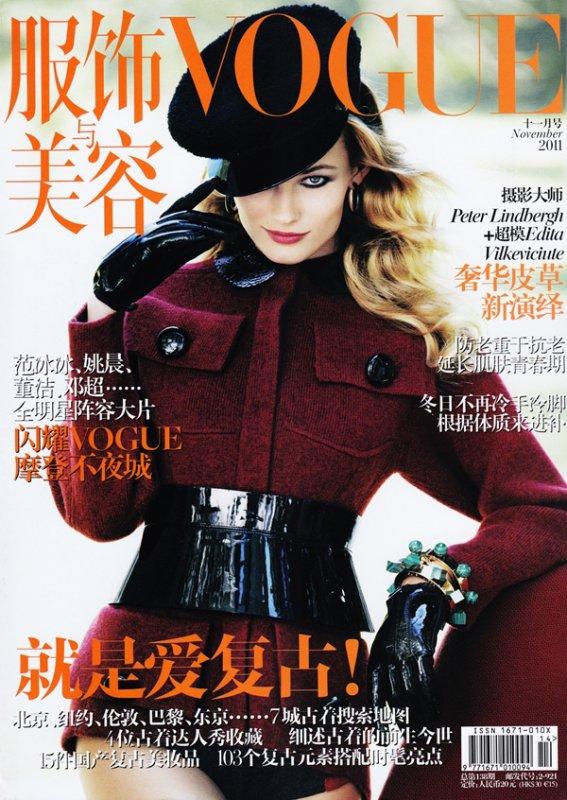 Edita Vilkeviciute | Vogue Chine Novembre 2011