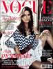 Vogue Espagne Février 2012