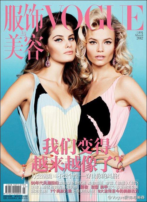 Vogue Chine Mars 2012 | Isabeli Fontana & Natasha Poly