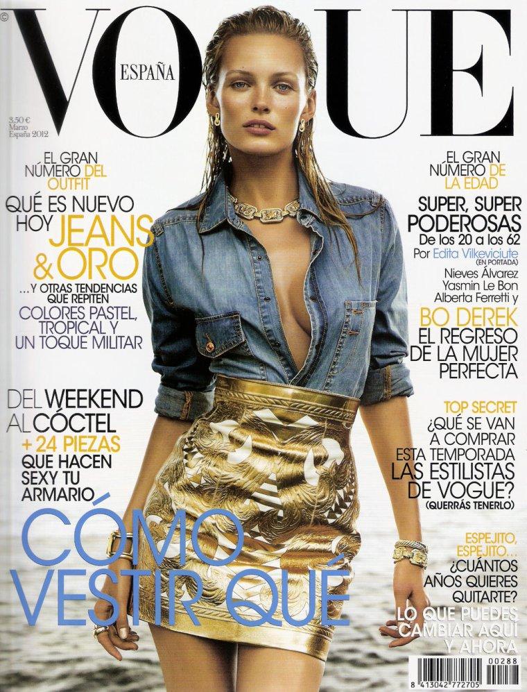 Vogue Espagne Mars 2012 | Edita Vilkeviciute