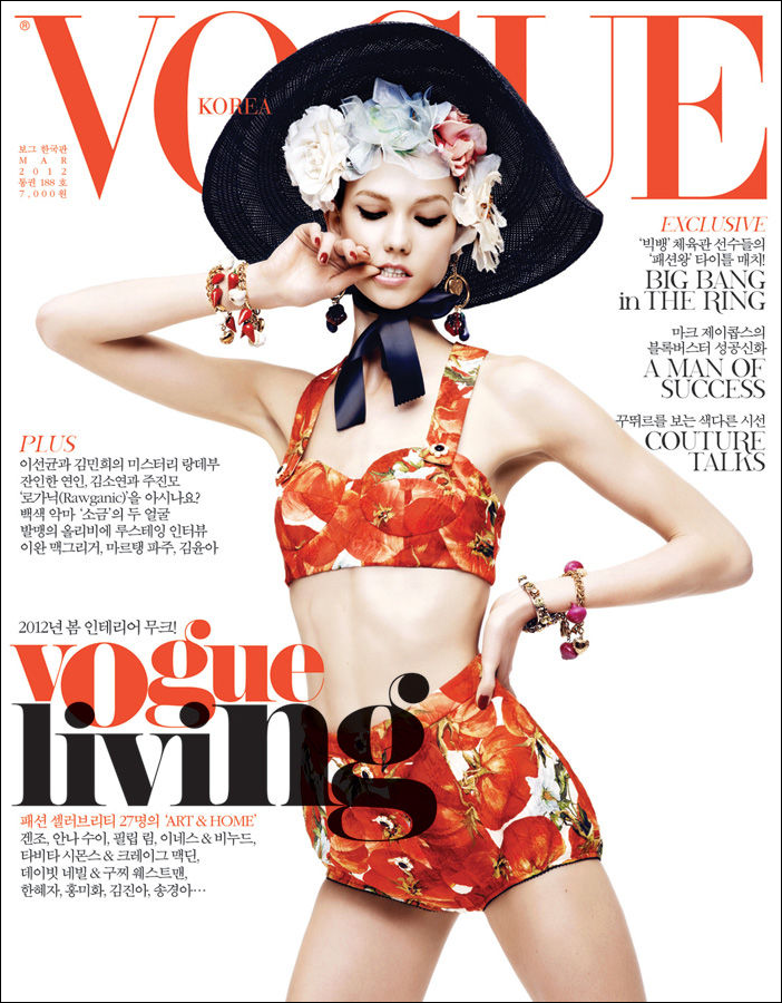 Vogue Corée Mars 2012 | Karlie Kloss