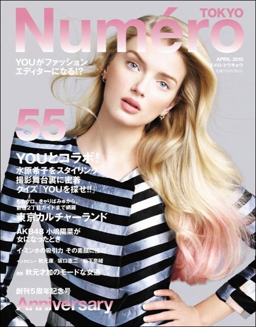 Numéro Tokyo #55 Avril 2012 | Lily Donaldson