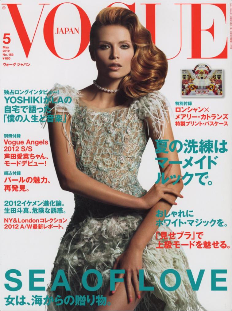 Vogue Japon Mai 2012 | Natasha Poly