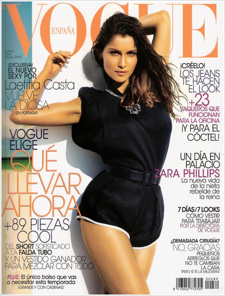 Vogue Espagne Avril 2012 | Laetitia Casta